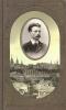 Собрание сочинений, Второе распятие Христа, Антихрист,1901-1917, Свенцицкий  Ва