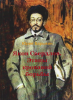Яков Свердлов, Этапы кровавой борьбы, Барыкин Ю М, Сталин, красный террор