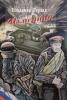Изменник, Герлах, 2 мировая война, русская эмиграция, коллаборационизм, плен