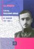 Пермикин Б. С. Генерал, рожденный войной. Из записок 1912 - 1959 г. г.