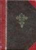 Новый Завет. Псалтирь (подарочное издание, кож.переплёт, закладки).