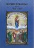 Царица Небесная. Книга 1 Чудо Божие: Книга 2 Дом Пресвятой Богородицы (о чуде яв