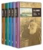 Полное собрание сочинений в 5 томах. Том 5.   Близ есть, при дверех. Нилус, С.А